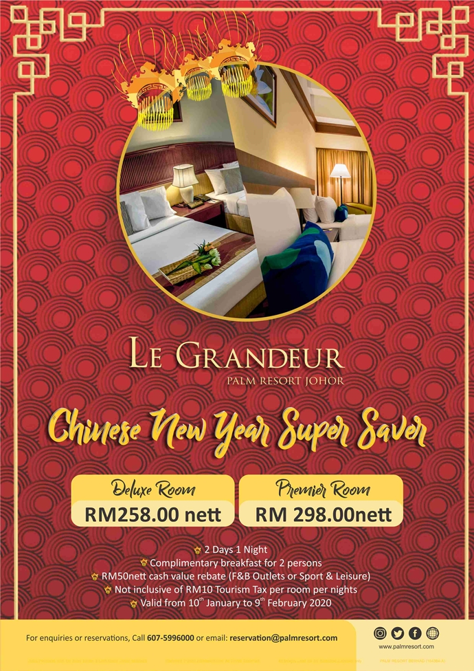 Chinese New Year 2020 Room Super Saver