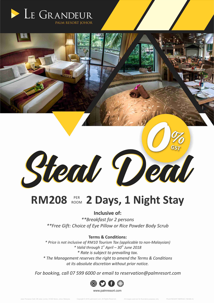 Steal Deal Room Promotion