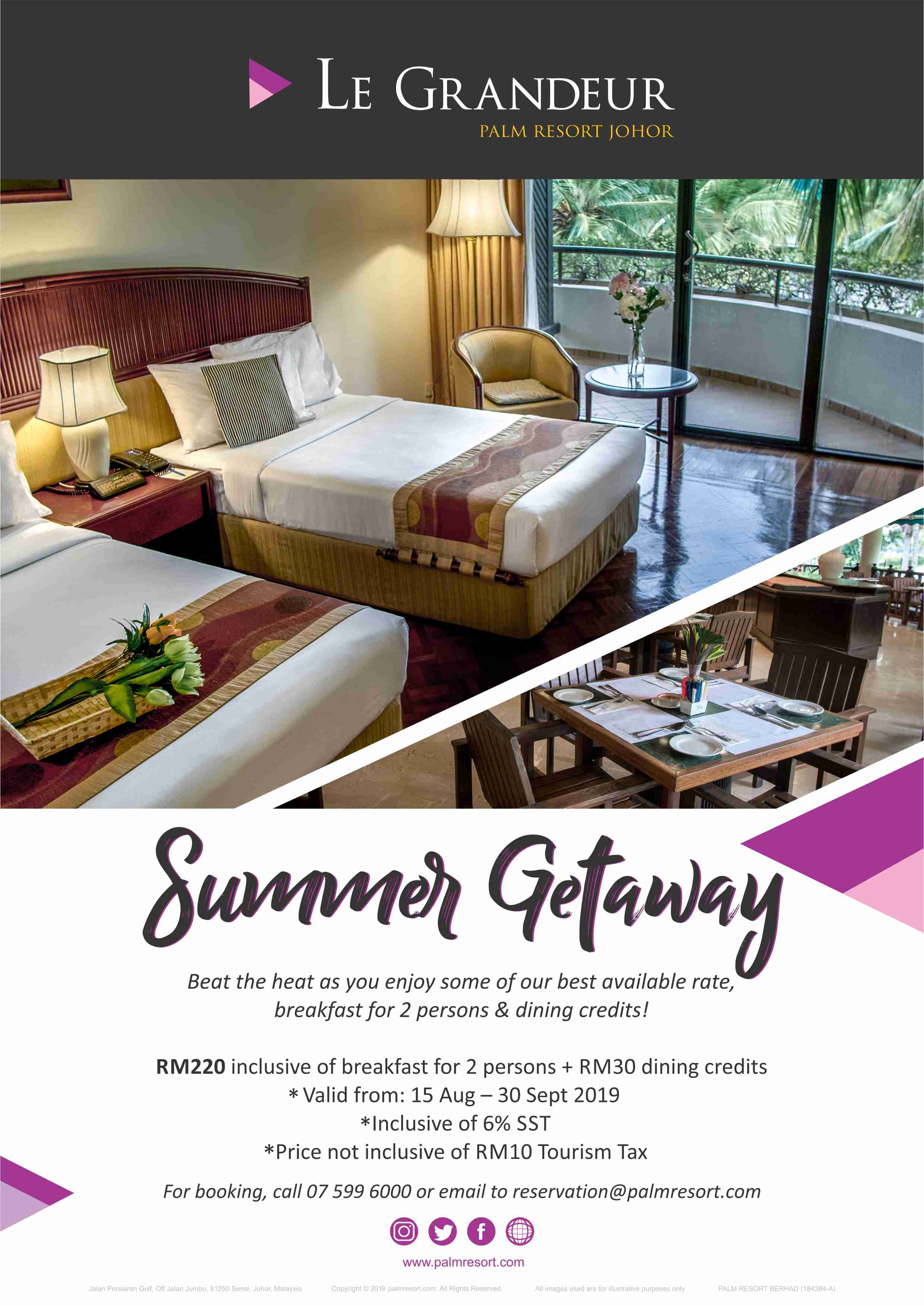 Summer Gateway Promotions